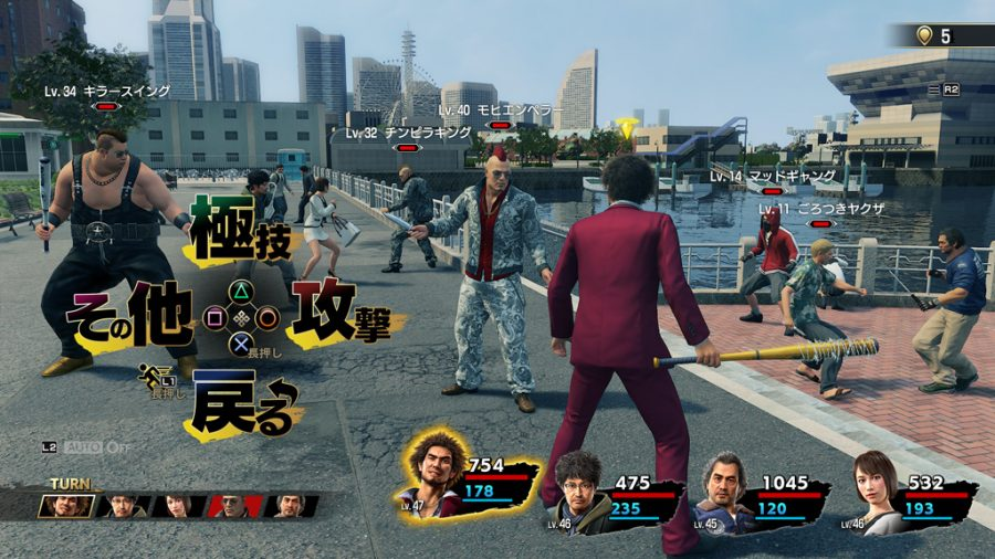 Yakuza+7+Announced+With+Turn-Based+Combat