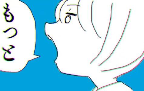"""Say It."" by Yorushika"