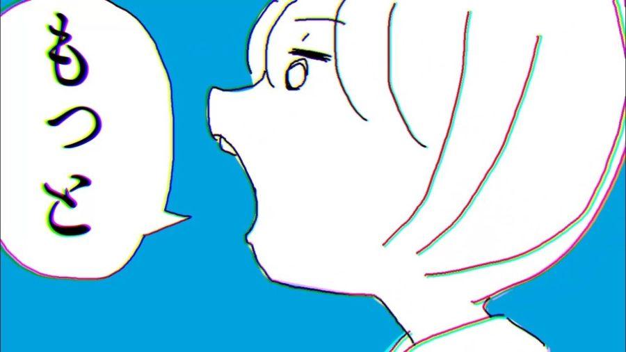 Say+It.+by+Yorushika